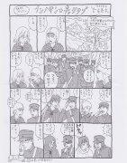 innocents_hikari_club_s