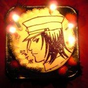 060723_Jaibo_cake_s