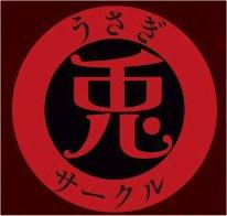 130925_usagi_circle_s