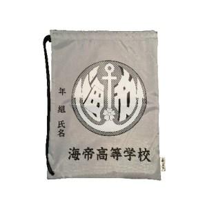 140415_teiichi_goods2