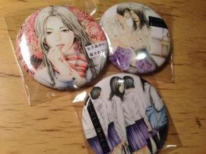 141009_usamaru_special2