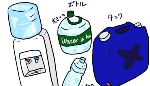 【マンガ】フィリピンの水事情と飲料水の値段。水道水は腹痛・肌荒れの原因!?在住者がお答えします。