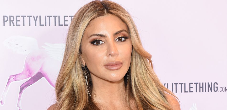 Larsa Pippen attends Pretty Little Thing's BET awards pre-party.