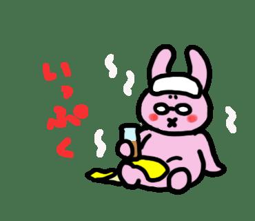 風呂上がりにコーヒー牛乳を飲んでくつろぐうさぴこ