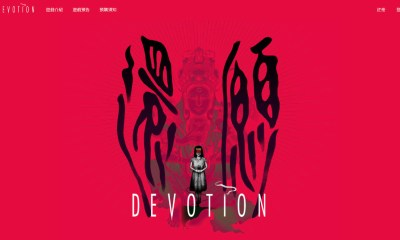 Banned horror game Devotion is available again in Taiwan