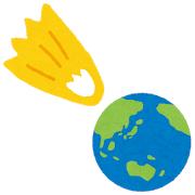 【天文】直径300mの小惑星が地球に「接近」・・6月1日夜(日本時間)、月の約19倍の距離を通過