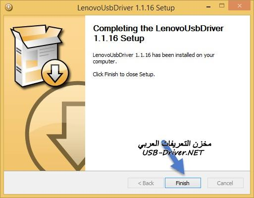 Lenovo Driver Installation Completed - QMobile i1