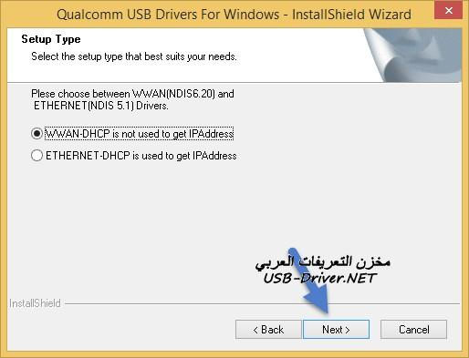 Setup wizard 1 - Alcatel Pop 2 (4.5) Dual SIM