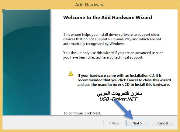usb drivers net Add Hardware Wizard - Colors X200Q