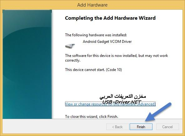 usb drivers net Complete Hardware Wizard - Lava Iris Icon