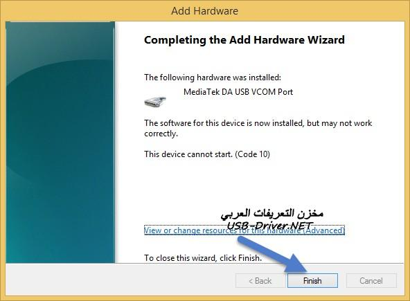 usb drivers net Complete installation - Acer Liquid Z500
