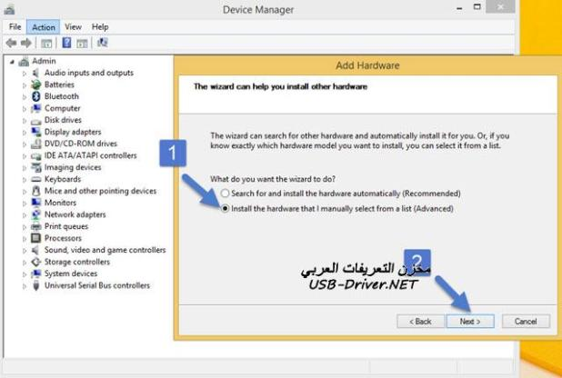 usb drivers net Install Hardware From List - Blu S610P