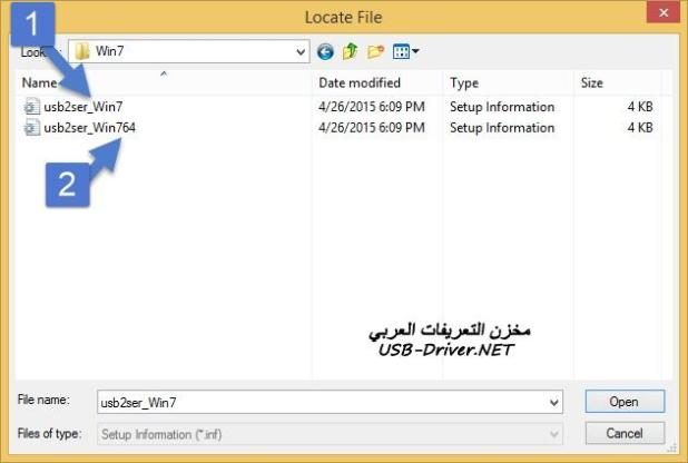 usb drivers net Setup selection - Blu N150