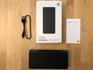 Xiaomi Mi Power Bank 3 box and contents