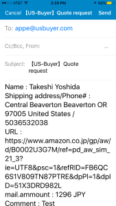 How to shop at Amazon Japan