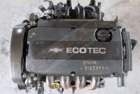 Chevrolet F16D4 1.6L Engine: Specs, Problems, Reliability, & More