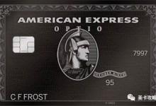 """【黑卡临时变为""""负""""年费卡】AmEx Centurion 百夫长(黑卡)信用卡"""