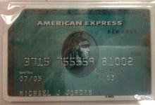 迈克乔丹使用过的Amex Green信用卡【2012年价值$3,146】