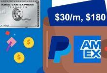 Amex白金卡PayPal报销方法汇总【2021.3更新:2月初的终于补报销了】
