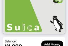 【中国银联卡可以充值了】日本西瓜卡(Suica)介绍【美国信用卡好伴侣】
