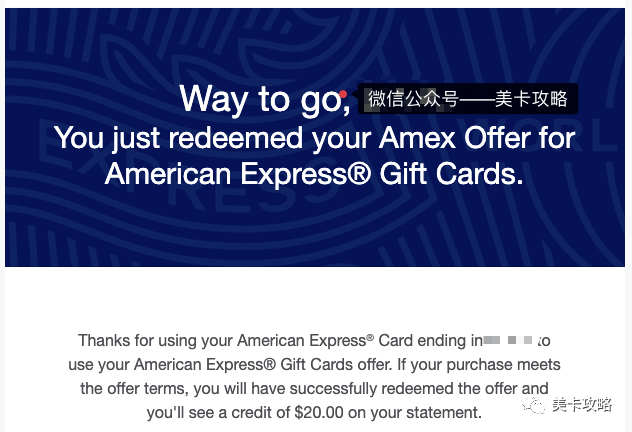 Amex offer | 购买Amex eGC,倒赚$20