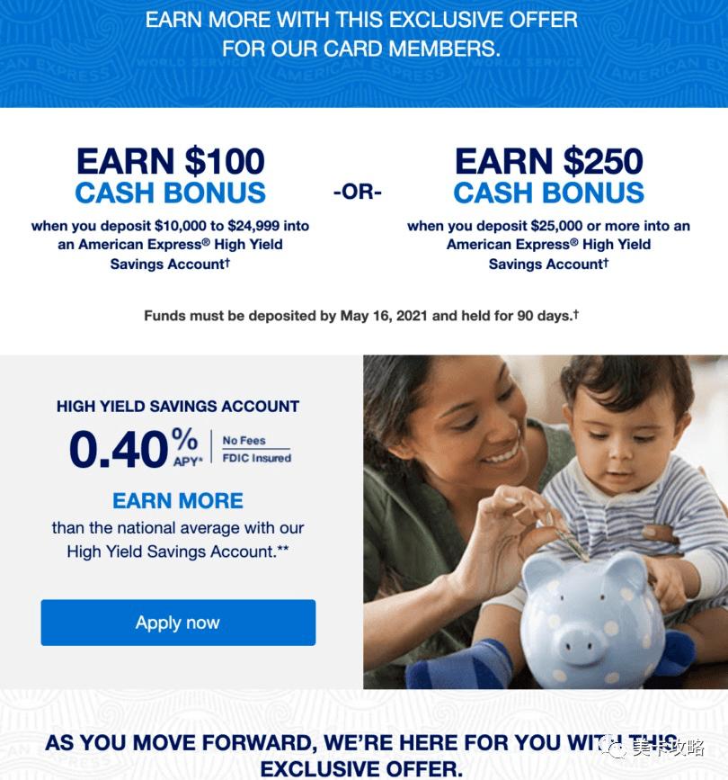 「抢沙发积分大赛次日情况,Amex Saving定向的存款奖励】近期快讯