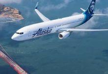 Costco | 阿拉斯加航空电子抵用券 9折,限购$5,000【2021.4更新:活动回归】