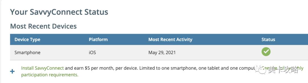 SurveySavvy   用户习惯收集,砖头机、各类设备带你月入5-15刀【5/31之前注册,额外送$15】