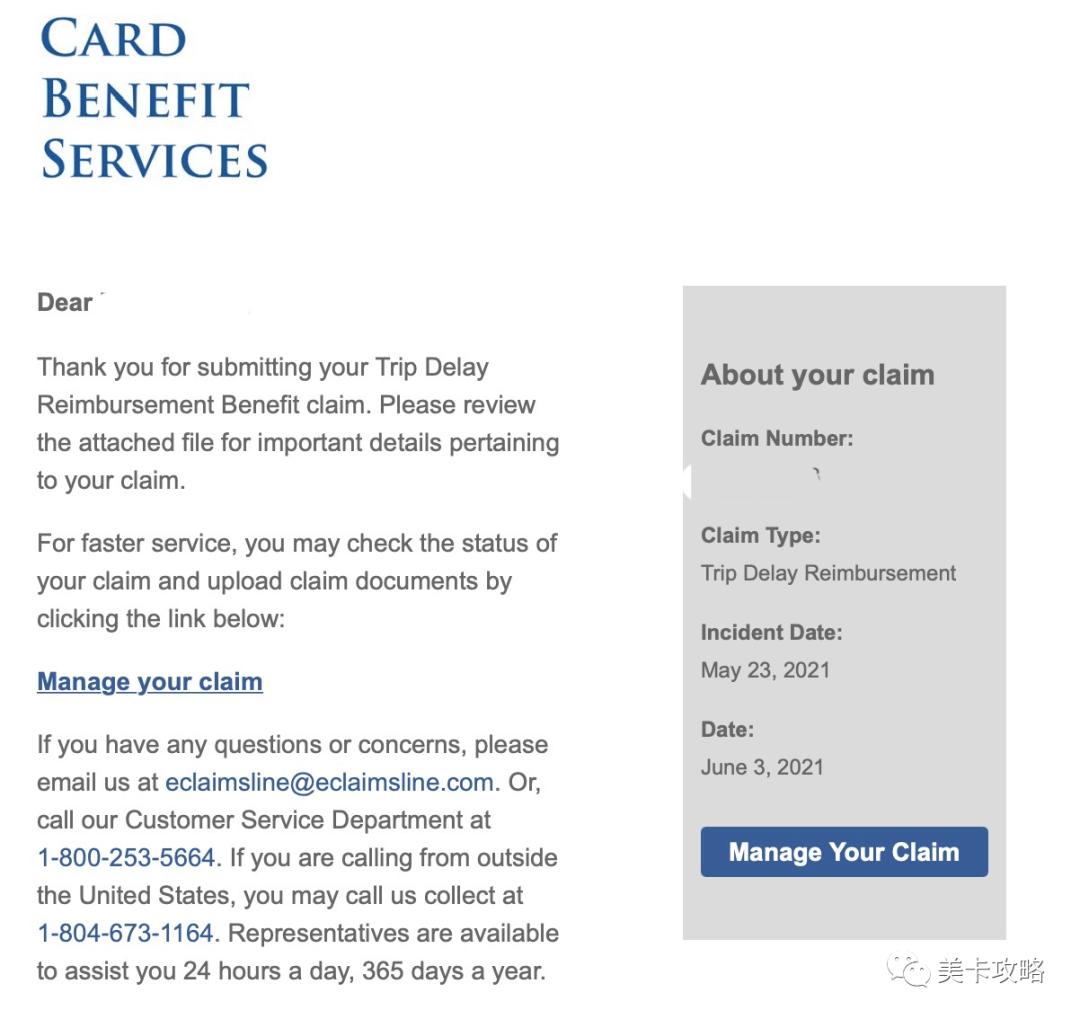 """记一次美国信用卡""""延误险""""在中国使用全过程"""