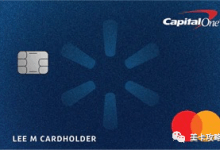 Capital One Walmart Rewards信用卡【2021.7更新:部分网购只有1%;Pre-approved大法不太灵了】