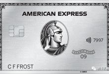 Amex Platinum 信用卡介绍【2021.7更新:允许不同版本拿开卡奖励;125K+15x开卡奖励】