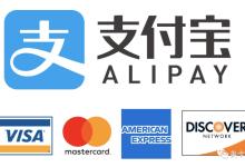 支付宝、淘宝+美国信用卡支持的商户汇总【2021.6更新】
