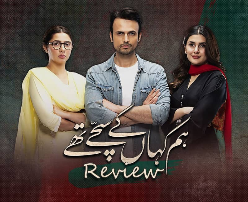 Hum Kahan Ke Sachay Thay OST Song Download Mp3 Mp4 Lyrics and Complete Cast & Crew
