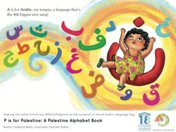 p is for palestine graphic art