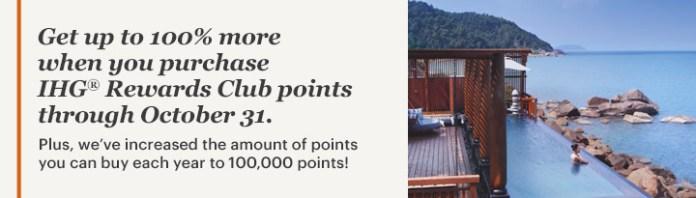 hotel-points-purchase-promotion-hyatt-hilton-ihg-marriott-wyndham-choice-4.jpg