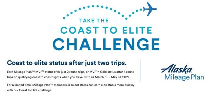 alaska-airlines-coast-to-elite-status-challenge-2.jpg
