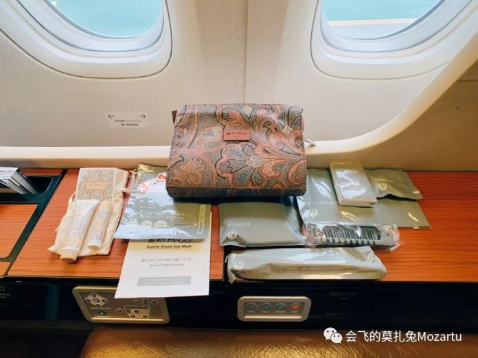 japan-airlines-first-class-review-jl1-jl2-12
