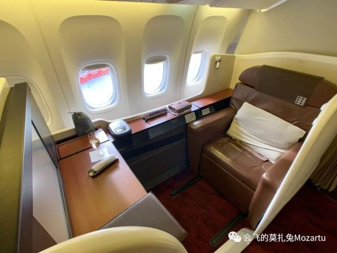 japan-airlines-first-class-review-jl1-jl2-5
