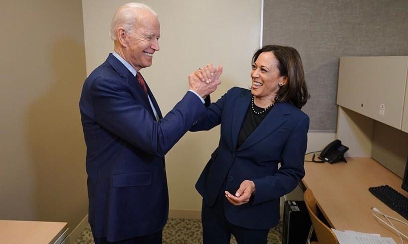 Joe Biden Kamala Harris Vice President