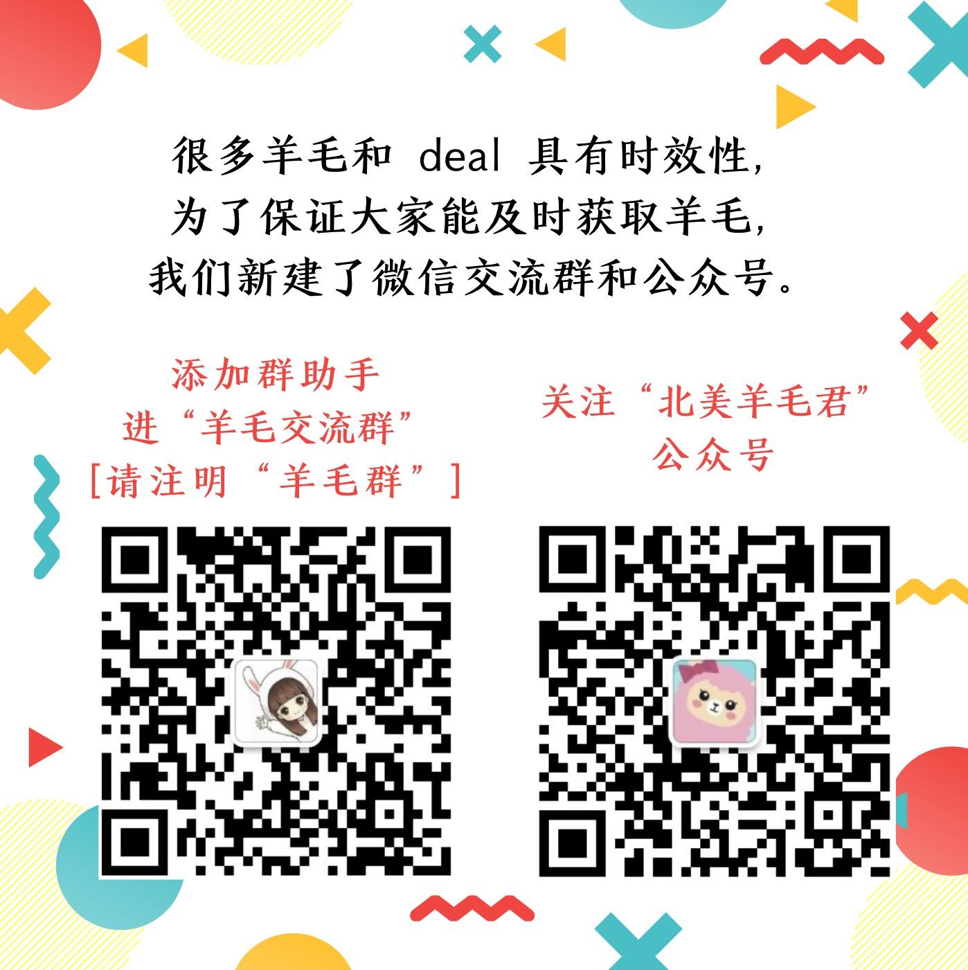 group QR code