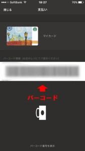 appli4