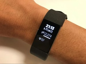 fitbitcharge2-3
