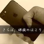 シン・フィット360