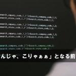 プログラミング必修化