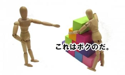 日本政策金融公庫はいちど借りたら完済しない理由