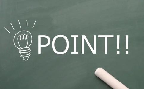 役に立つ試算表を作成するためのポイント5選