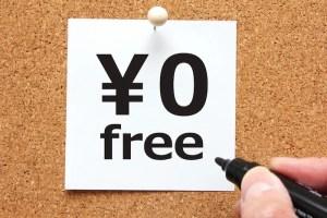 毎日のブログは『無料の情報発信』だけれど『無報酬の情報発信』ではない