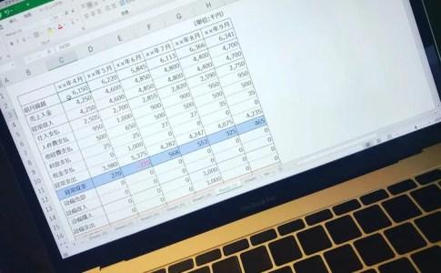 銀行融資に必要な『資金繰り予定表』の作り方入門