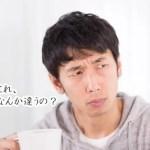 おうちコーヒーはペーパードリップか、フレンチプレスか?違いを解説!