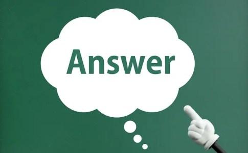 銀行からはいくら借りればいいのか?問題に対する答えを3つ